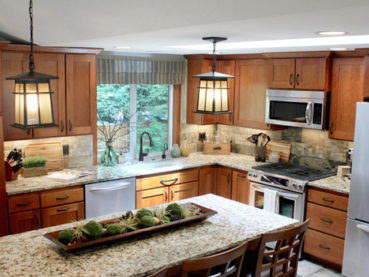 Giallo Rio Granite Kitchen Countertop Design Ideas
